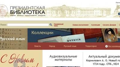 Документальное кино в Президентской библиотеке и бесплатное посещение столичных музеев