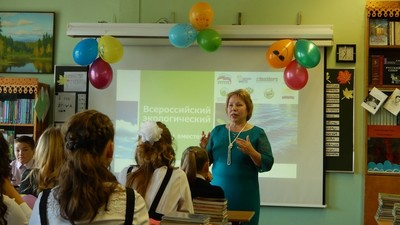 Депутат КПРФ предлагает проводить в российских школах уроки экологии
