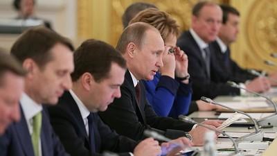 В. Путин утвердил список поручений, разработанный на заседании Госсовета