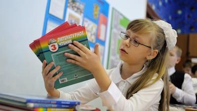 В России увеличат число учебников для детей-инвалидов