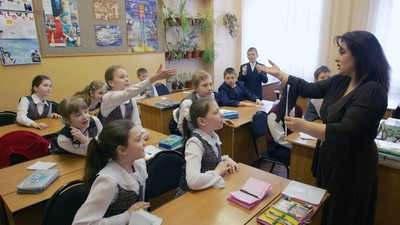 Оценивать качество образования столичных школ в 2016 году будут на международном уровне