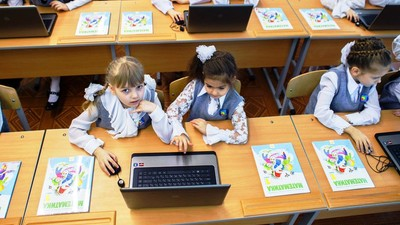 Роспотребнадзор установил новые СанПиНы для учебных заведений