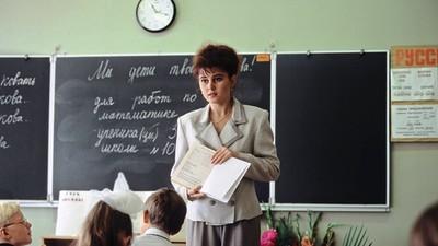 Рособрнадзор проверит учителей на профпригодность