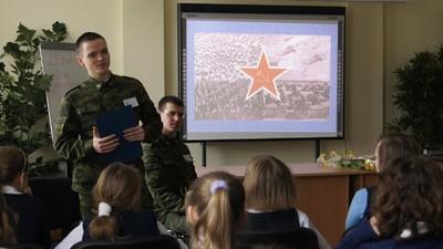 Минобороны РФ инициировало создание школьного военно-патриотического движения
