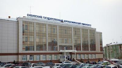 В Минобрнауки РФ утвердили 11 опорных вузов