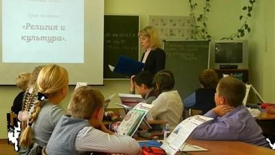 К Минобрнауки РФ обратились с призывом организовать изучение религиозной культуры с 1 по 11 класс
