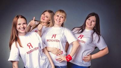 Волонтёры смогут повысить квалификацию на новых курсах в Москве
