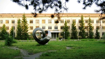 Федеральный исследовательский центр появится в Красноярске