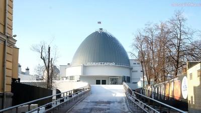 За возвращение астрономии в школьную программу проголосовали свыше 25 тысяч человек
