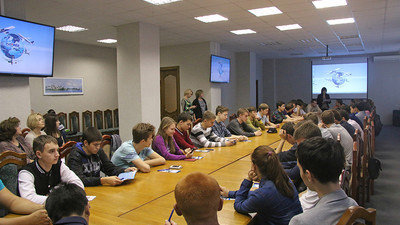 В Госдуму внесён проект закона о приоритетном праве «целевиков» на стипендии Президента РФ