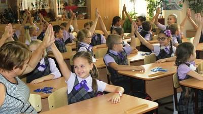 Для столичных учителей будут проведены обучающие курсы по профилактике экстремизма в школах