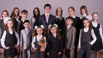В Подмосковье многодетным семьям выделят по 3 тысячи рублей на школьную форму