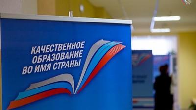 На развитие образования российские регионы получили более 247 миллионов рублей