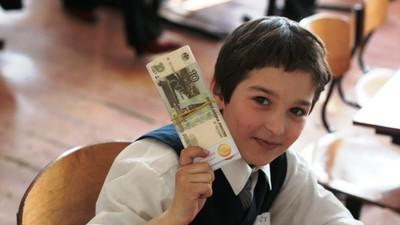 В России готовятся к выпуску учебников по финансовой грамотности