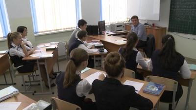 Школьная программа по обществознанию получит новую концепцию