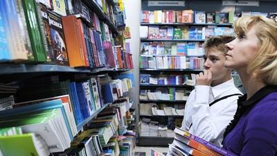 В Генпрокуратуре призвали Минобрнауки России решить вопрос с бесплатными рабочими тетрадями
