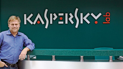 «Лаборатория Касперского» проведёт командный чемпионат для старшеклассников