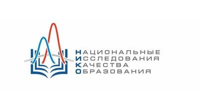 12 апреля стартует Национальное исследование качества образования по истории и обществу