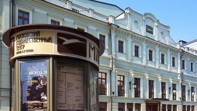 В Минобрнауки РФ анонсировали проведение первого Всероссийского театрального урока