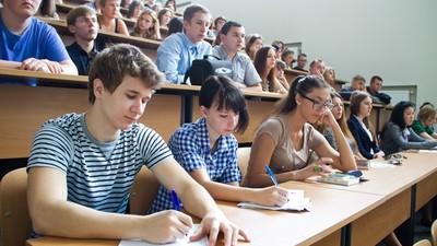 Студенты МГУ и МГИМО будут получать стипендии им. Евгения Примакова