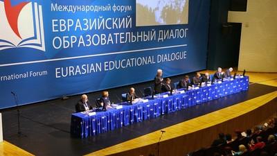 Рособрнадзор анонсировал изменения в системе оценки качества образования