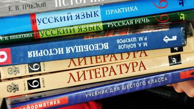 В Минобрнауки России изучат возможность создания единого учебника русского языка и литературы
