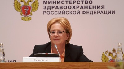 В Минздраве РФ отметили ряд инициатив в сфере медобразования