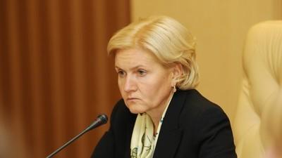 Вице-премьер Ольга Голодец провела совещание по вопросам ЕГЭ-2016