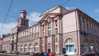 Российские вузы-лидеры провели совещание по перспективам технического образования