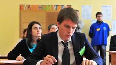 В России началась основная волна ЕГЭ-2016
