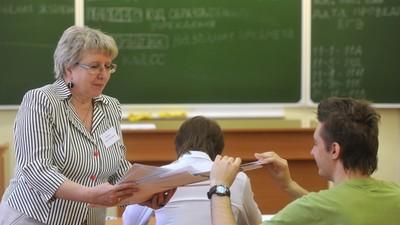 Карельские парламентарии выступили с предложением отменить ЕГЭ