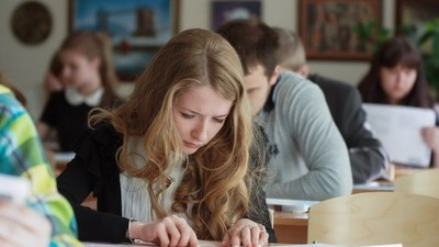 202 работы аннулировали на Едином госэкзамене по русскому языку