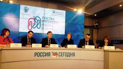 Свыше 90 вузов приняли участие в программе «Послы русского языка в мире»