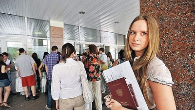 А. Хромов предложил сделать кредиты доступными для молодёжи