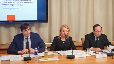В Рособрнадзоре анонсировали изменения в ЕГЭ по русской словесности