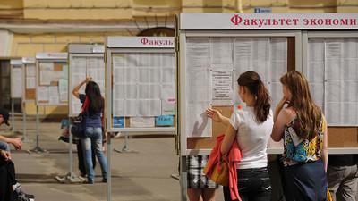 Более 11 тысяч человек подали заявки на целевой приём в педагогические вузы