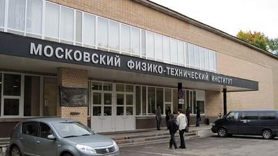 В международный рейтинг CWUR вошли сразу пять российских вузов