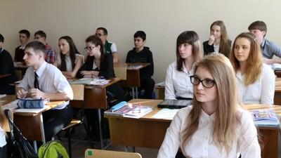 Для оценивания уровня школ введут пять новых критериев