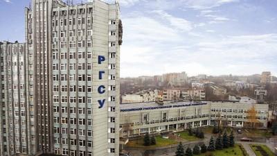 РГСУ проведёт реорганизацию филиальной сети