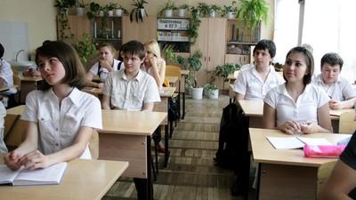 Самарская прокуратура опротестовала запрет на ношение девочками брюк в одной из школ города
