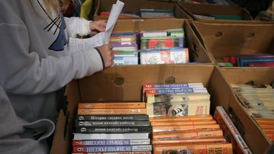Обновление федерального перечня учебников состоится в 2017 году