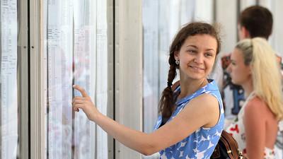 В Минобрнауки РФ отметили рост среднего балла абитуриентов, зачисленных на бюджет