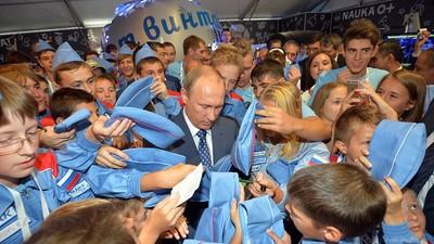 У Российского движения школьников появится своя интернет-площадка