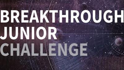 На конкурсе Breakthrough Junior Challenge талантливые школьники будут бороться за призовой фонд в 400 тысяч долларов