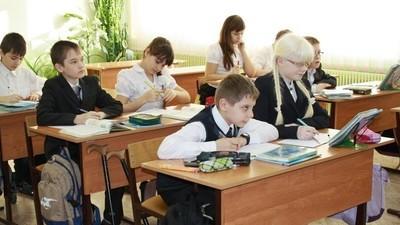 В России обсуждают пакет поправок в закон «Об образовании в Российской Федерации»