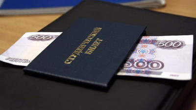 В ЛДПР выступили за минимальный размер стипендий в соответствии с МРОТ