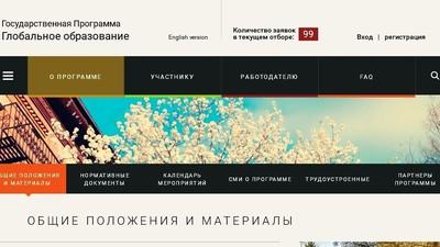 Госпрограмма социальной поддержки граждан РФ