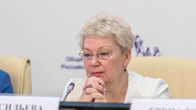 О. Васильева объявила о разработке национальной системы оценки научных публикаций