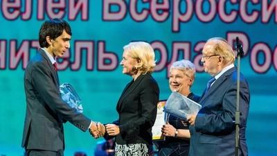 Учителем года России в 2016 году стал Александр Шагалов