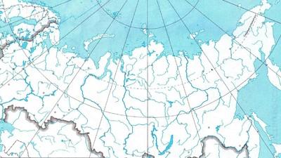 Росреестр выявил ошибки в школьном атласе по географии
